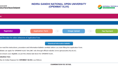 IGNOU Started Application OPENMAT Registration Process For IGNOU MBA Entrance Test