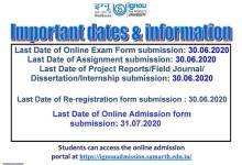 IGNOU Submission Last Date Extended