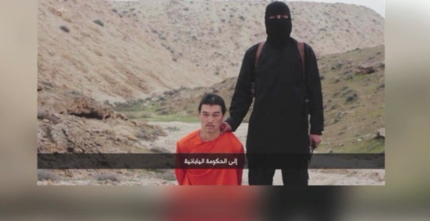 islamic state japanese hostage_76522