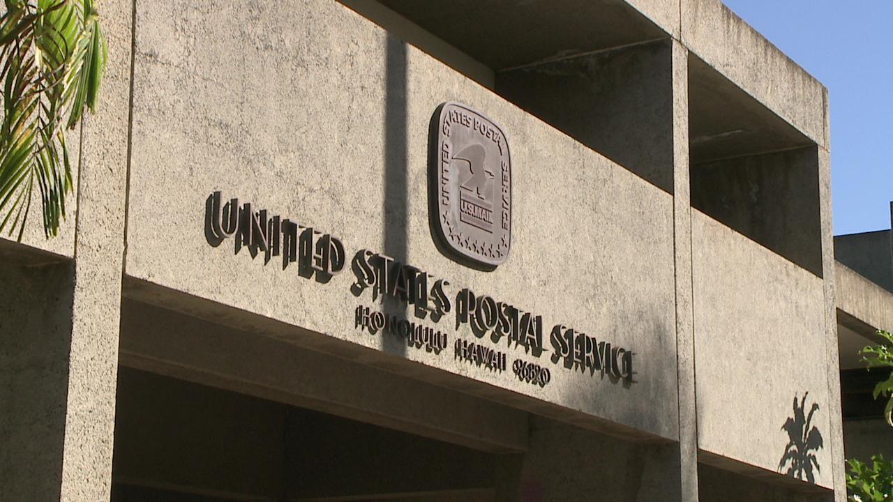USPS Postal Service post office_134967