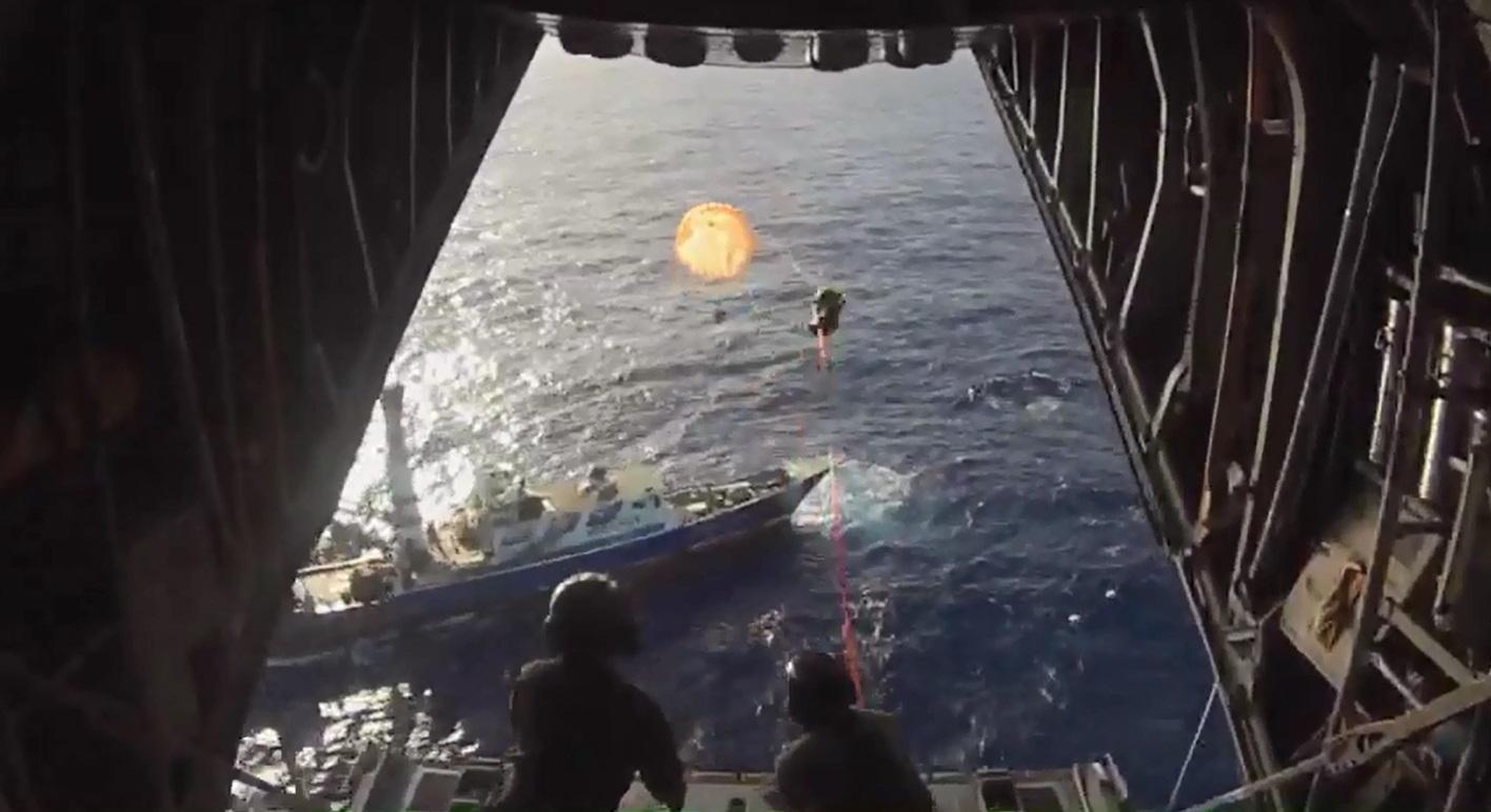 coast guard equipment drop_142703