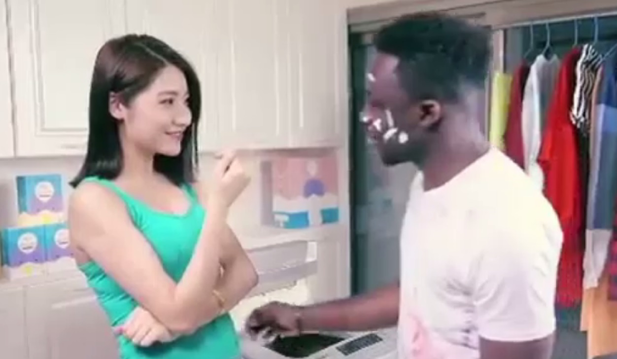 chinese racist detergent ad_159339