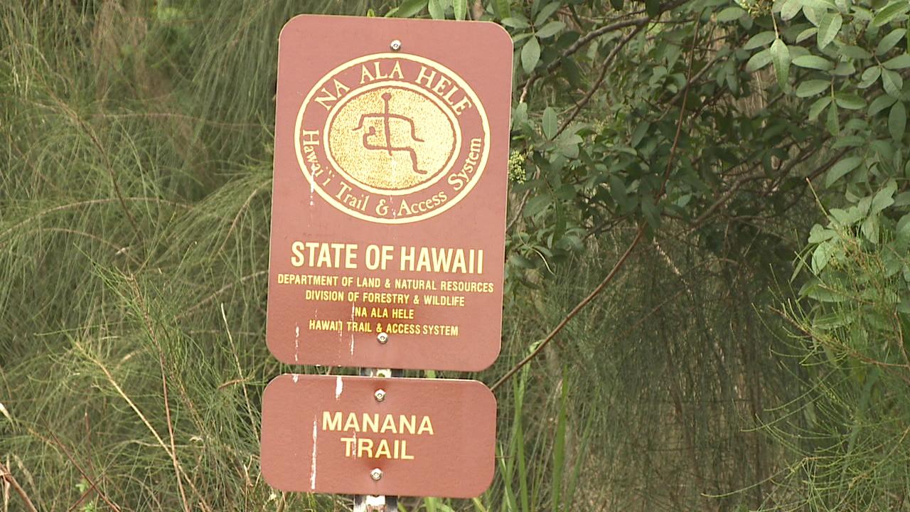 manana trail sign_159708