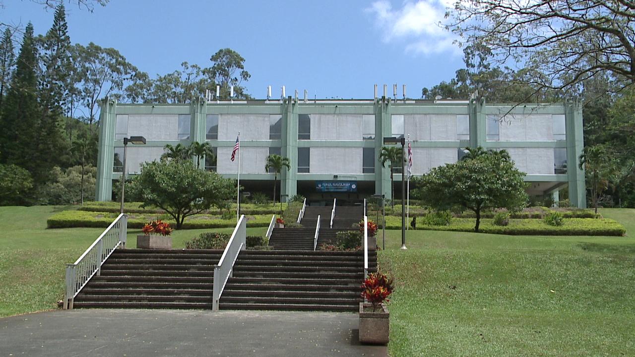 hpu hawaii loa campus_150591