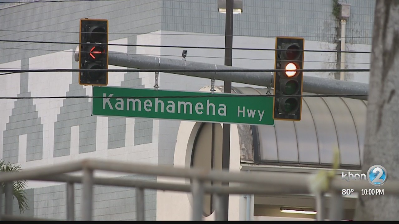 HART to begin repaving Kamehameha Highway from Pearl City to Aiea starting mid-August