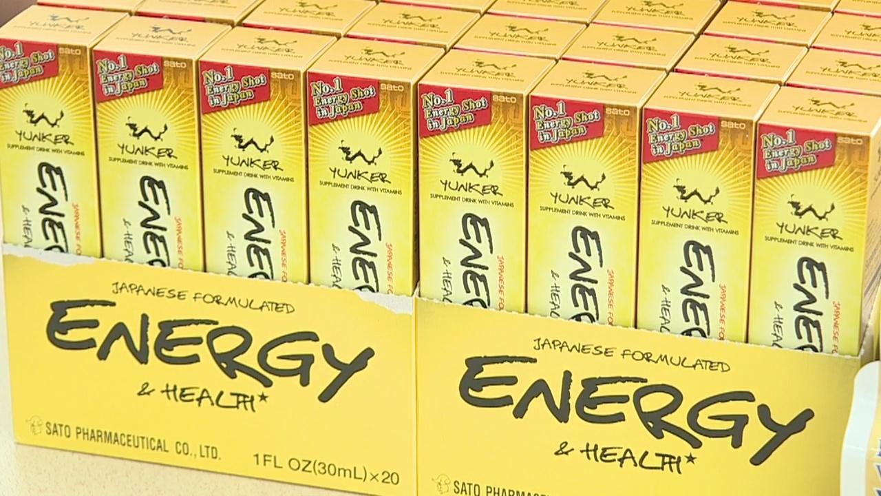 Get energized for the Honolulu Marathon