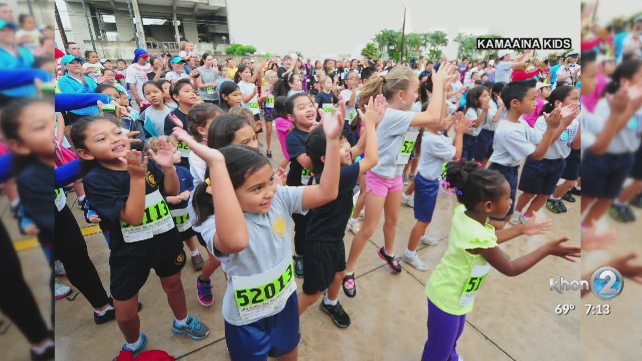 Kamaaina Kids: Keiki Rainbow Run on March 16