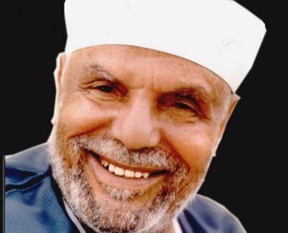 الشيخ محمد متولى الشعراوى إمام الدعاة مركز خ طوة للتوثيق والدراسات