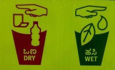 waste-segregate