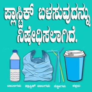 20. say no to plastics
