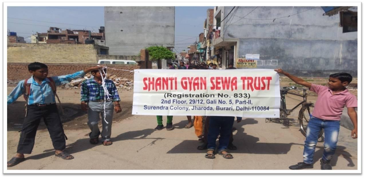 Shanti Gyan Sewa Trust