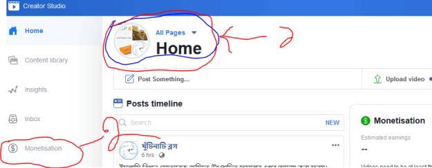 facebook-page-monetizetion