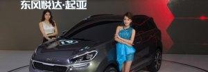Kia KX3 Concept – mały crossover z Korei