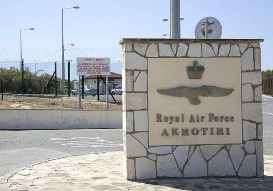 Ατύχημα UAV στη βάση Ağrotur