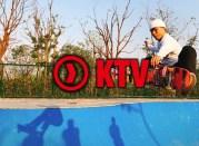 社会滑板 x FUgrip 2017杭州之旅