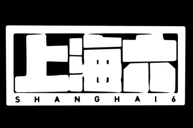「上海六」正片发布