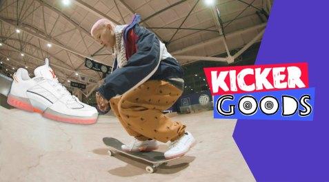KickerGoods – LV 职业签名款滑板鞋国内首滑
