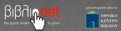 Buy Now: BiblioNet