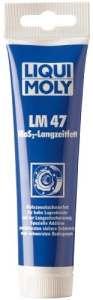 Liqui Moly 3510lm 47Graisse + longue durée MoS2100g