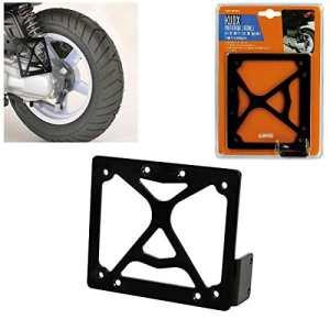 Porte plaque d'immatriculation universel latérale scooter 50cc homologation malaguti Plaque carré