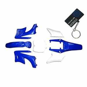 Stoneder Bleu 7pièces haute résistance Plastique Fender Carénage Kits de corps pour chinois 47cc 49cc 2temps Apollo Orion la saleté Mini Bike