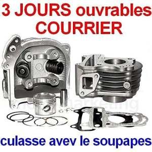 Générique CC Cylindre Haut Moteur Piston Culasse SLS KIT pour Peugeot V-CLIC VCLIC 4T