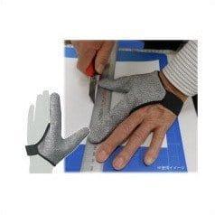 fabriqué au Japon doigt protection Guard, poids léger, droite et gauche OK