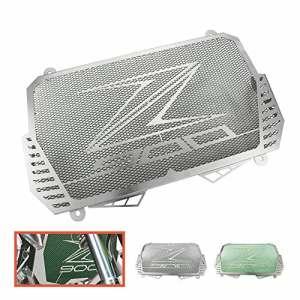 Heinmo Moto Nouveau CNC En Aluminium Radiateur Garde Grill Couvercle Protecteur fit Pour KAWASAKI Z900 2017 Radiateur Linceuls