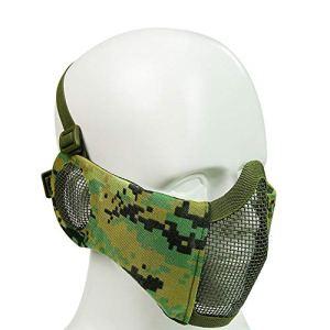 Etanby Masque Métallique,Masque Tactique en Acier de Masque Demi-Masque de Protection pour Airsoft Paintball,Convient pour l'équitation en Plein Air