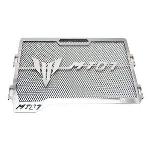 ETbotu Grille de radiateur en Acier Inoxydable pour Moto Yamaha MT-07 MT07 14-18