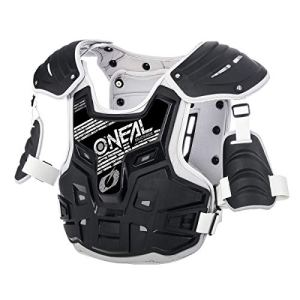 Oneal PXR Stone Shield – Protection – Gris/Noir 2019 Protection VTT