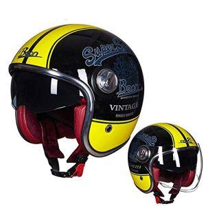 You will think of me Vous penserez à moi Casque Casque moto Casque 3/4 Casque rétro Motocross Vintage Casco Retro, 14