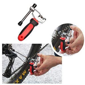 Ensemble d'outils de chaîne de vélo,1pc Chaîne de vélo amovible outil de réparation de vélos chaîne riveter disjoncteur Splitter Remover Rivet vélo chaîne Slipper coupe