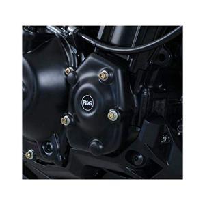 Couvre-carter droit (démarreur) R&G RACING noir Kawasaki Z900