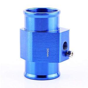 Adaptateur de Capteur de Température, Keesno Sonde Température de l'Eau Tuyau Universel en Alliage Aluminium Joint de Tuyau de Radiateur Bleu 26mm – 40mm(38mm)