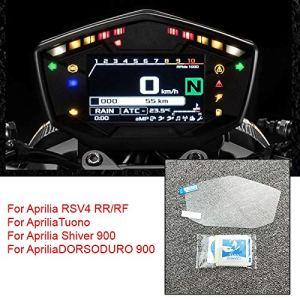 For Aprilia RSV4 RR/RF/DORSODURO 900 / Tuono/Shiver 900 Protège protection anti-rayures Cluster Film Speedometer