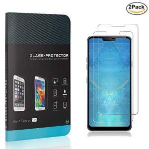 The Grafu® Verre Trempé pour LG G7 ThinQ, Ultra Mince, Dureté 9H, LG G7 ThinQ Sans Poussière Protection en Verre Trempé Écran, 2 Pièces