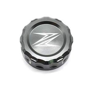 Moto CNC Aluminum Arriere Couvercle Réservoir de Liquide Frein pour Kawasaki Z900 2016 Z800 2013-2015 Z750 750R Z1000 2009-2016(Gris)