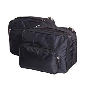 SET de 3 Poches, Sacoches, Sacs intérieures adapté à 2 moto valises latérales (Vario) et 1 valise (Top Case) de BMW F750GS, F850GS, R1200GS (K25), R1200GS (K50), R1250GS (K51) – Nr. 12+16