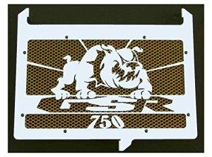 cache radiateur inox poli Suzuki 750 GSR design «Bulldog» + grillage or