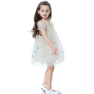 שמלת סופרסטאר