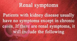 Renal symptoms