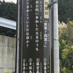 dentyu_sekigaharakuizu