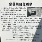yanomunegawazuidouhengaku
