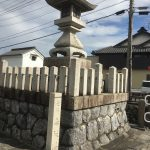 akasakaminatoato_youyatou