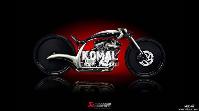 कोमल  Komal Name Meaning in Hindi, Komal Lucky Number, Rashi