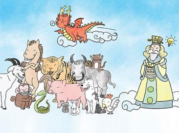chinese-zodiac-huayi