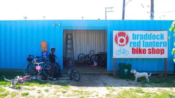 Red Lantern Bike Shop in Braddock, Photo courtesy of Red Lantern Bike Shop