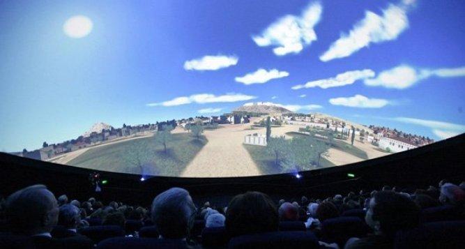 Hellenic Cosmos Cultural Centre