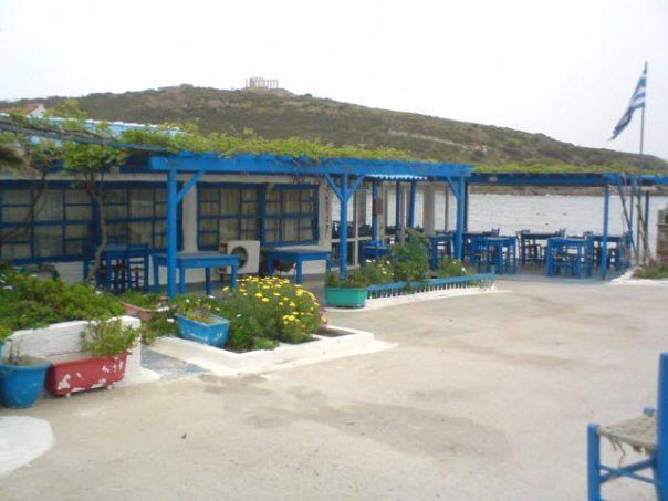 Akrogiali Tavern